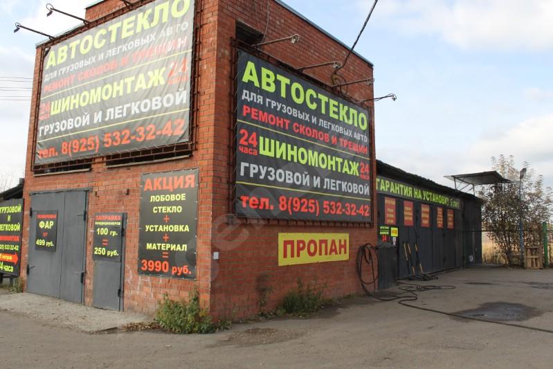 Ураза байрам и курбан-байрам в 2017 году в татарстане календарь
